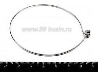 Основа для браслета обруч диаметр около 65 мм со съёмным шариком, цвет никель 1 штука 055323 - 99 бусин