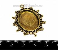 Подвеска Сеттинг Солнечный 42*32 мм площадка 18*25 мм цвет античное золото 1 штука 055331 - 99 бусин