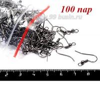 ОПТ Швензы с шариком цвет черный никель 100 пар/упаковка 055421 - 99 бусин