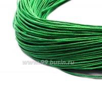 ОПТ Шнур вощёный 1 мм зелёное яблоко в пасме, 68 метров 055491 - 99 бусин