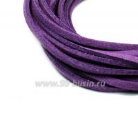 "Шнур искусственный ""Замша"" 2,5*1 мм цвет аметист 3 отрезка по 1 метру/упаковка 055498 - 99 бусин"