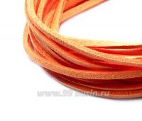"""Шнур искусственный """"Замша"""" 2,5*1 мм цвет тропикана 3 отрезка по 1 метру/упаковка 055518 - 99 бусин"""