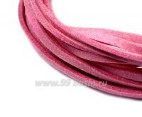 """Шнур искусственный """"Замша"""" 2,5*1 мм цвет тёмно-розовый 3 отрезка по 1 метру/упаковка 055592 - 99 бусин"""
