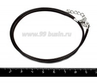 Шнурок капроновый  45 см*2 мм (+5 см удлинительная цепочка) с карабином, цвет темно-коричневый  1 штука 055625 - 99 бусин