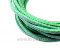 """Шнур искусственный """"Замша"""" 2,5*1 мм цвет изумрудно-зеленый 3 отрезка по 1 метру/упаковка 055659 - 99 бусин"""