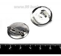 Основа для броши 23 мм круглая цвет никель, застёжка - крючок 3 штуки/упаковка 055711 - 99 бусин