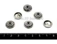 Шапочка для бусин Купол Расписной 15*4 мм цвет старое серебро 6 штук/упаковка 055766 - 99 бусин