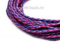 Шнур искусственная кожа ПЛЕТЕНЫЙ, толщина 3 мм, цвет розовый/синий, 3 метра/упаковка 055854 - 99 бусин