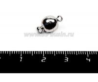 Замок магнитный шарик 13,5*8 мм, цвет никель 1 штука 055966 - 99 бусин