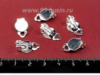 Основа для клипс Гладкая площадка 10 мм, цвет светлое серебро, 3 пары/упаковка 055995 - 99 бусин