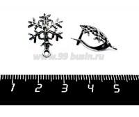 Швензы ювелирные Снежинка с фианитом, оксидированное посеребрение 12 мкн, 1 пара, производство РОССИЯ 056034 - 99 бусин