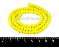 Бусина хрустальная на нити 6*4 мм, цвет непрозрачный ярко-желтый, около 100 штук/нить 056235 - 99 бусин