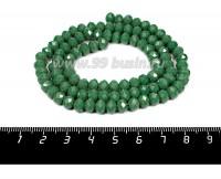 Бусина хрустальная на нити 6*4 мм, цвет непрозрачный зеленый, около 100 штук/нить 056238 - 99 бусин