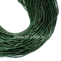 Трунцал (витая канитель) 1,5 мм, цвет бутылочный зеленый MN-18, пр-во Индия, упаковка 5 грамм (разные отрезки, общая длина около 2,7 метров) 056251 - 99 бусин
