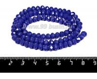 Бусина хрустальная на нити 6*4 мм, цвет непрозрачный синий около 100 штук/нить 056268 - 99 бусин