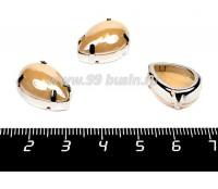 Страз перламутровый керамический Капля пришивной в латунных цапах 18*13 мм, цвет крем карамель 1 штука 056286 - 99 бусин