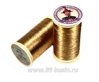 Нитки металлизированные №40 Fil au Chinos Китайский император - цвет 110 старое золото Франция 100 метров/катушка 056316 - 99 бусин
