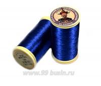 Нитки металлизированные №40 Fil au Chinos Китайский император - цвет 240 синий (pure blue) Франция 100 метров/катушка 056319 - 99 бусин