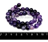 Натуральный камень АГАТ колорированный, бусина круглая 8 мм, полупрозрачная фиолетовая полосатая, около 36 см/нить 056456 - 99 бусин