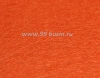 Фетр, материал полиэстр, цвет танжерин, размер 30*20 см, толщина 1 мм,  1 лист 056502 - 99 бусин