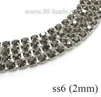 Стразовая цепочка 2 мм (ss6) цвет серо-зелёный/серебристый Тайвань 0,5 метра 056594 - 99 бусин