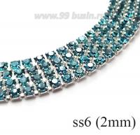 Стразовая цепочка 2 мм (ss6) цвет мор.волна/серебристый Тайвань 0,5 метра 056601 - 99 бусин
