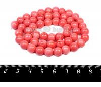 Натуральный камень КОРАЛЛ бусина круглая 8 мм, розовые тона, 38 см/нить 056618 - 99 бусин