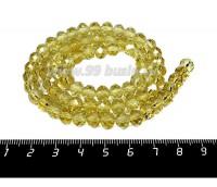 Бусина стеклянная на нитке мелкая грань 8*6 мм цвет зеленовато-желтый около 40 см/нить 056657 - 99 бусин