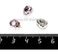 Стразы стеклянные пришивные в латунных цапах Капелька 10*7 мм цвет нежно-розовый, 1 штука 056678 - 99 бусин