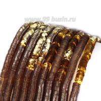 Пайетки 4 мм Италия форма чаша, нить 1000 штук, цвет 402 тёмное золото 056687 - 99 бусин