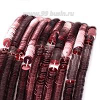 Пайетки 4 мм Италия плоские нить 1000 штук, цвет 3271 тёмная роза металлик 056700 - 99 бусин