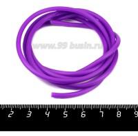 Шнур латексный полый 3 мм цвет ярко-фиолетовый 1 метр/упаковка 056798 - 99 бусин