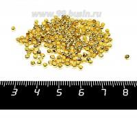 Кримпы (зажимные бусины) 2,5 мм цвет золото 5 грамм/ок. 250 штук 056900 - 99 бусин