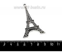 Подвеска Эйфелева башня большая плоская двухсторонняя 69*36 мм, цвет старое серебро, 1 штука 056923 - 99 бусин