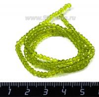 Бусины хрустальные на нити форма Рондель 3,5*2,5 мм цвет весенняя зелень, около 36 см нить/145 бусин 056976 - 99 бусин