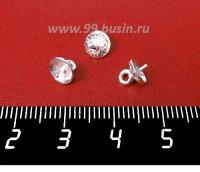 Шапочка подвеска ювелирная со штифтом Цветок 7*6 мм, посеребрение 12 мк, гипоалергенные, пр-во Россия 1 штука 057077 - 99 бусин