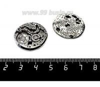 Подвеска Стимпанк 23*25, цвет старое серебро, 1 штука 057151 - 99 бусин