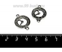 Коннектор Часы 2 петли 25*18 мм, цвет старое серебро, 2 штуки/упаковка 057158 - 99 бусин