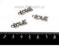Подвеска Надпись LOVE 22*8 мм, цвет старое серебро, 1 штука 057168 - 99 бусин