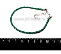 Основа для браслета, искусственная кожа, ПЛЕТЕНЫЙ, 20 см (+5 см удлинительная цепочка), темно-зелёный,  1 штука 057213 - 99 бусин