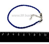 Основа для браслета, искусственная кожа, ПЛЕТЕНЫЙ, 20 см (+5 см удлинительная цепочка), синий,  1 штука 057214 - 99 бусин