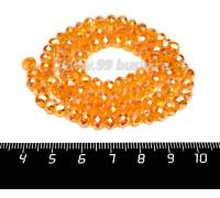 Бусина хрустальная на нити 6*4 мм, цвет оранжевый/радужный около 100 штук/нить 057253 - 99 бусин