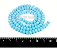 Бусина хрустальная на нити 6*4 мм, цвет непрозрачный голубой около 100 штук/нить 057254 - 99 бусин