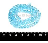 Бусина стеклянная на нити Мелкая грань 6*4 мм, цвет светлая морская волна/перламутр около 100 штук/нить 057256 - 99 бусин