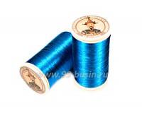 Нитки металлизированные №40 Fil au Chinos Китайский император - цвет 280 бирюзовый (turquoise) Франция 100 метров/катушка 057263 - 99 бусин