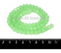 Бусина стеклянная на нитке мелкая грань 8*6 мм цвет мятно-зеленый около 40 см/нить 057280 - 99 бусин