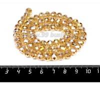 Бусина стеклянная на нитке мелкая грань 8*6 мм цвет светло-медовый/перламутр около 40 см/нить 057293 - 99 бусин