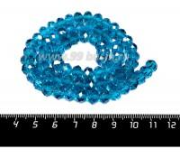 Бусина стеклянная на нитке мелкая грань 8*6 мм цвет лазурный около 40 см/нить 057294 - 99 бусин
