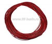 Канитель ОПТ 1 мм жесткая (жемчужная), цвет MS-05 красный 100 граммов/упаковка Индия 057312 - 99 бусин