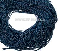 Канитель ОПТ 1 мм мягкая матовая, цвет MК-20 тёмно-синий 100 граммов/упаковка Индия 057327 - 99 бусин